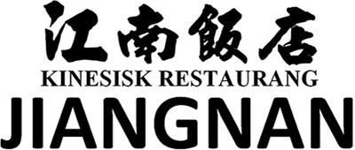 Restaurang Jiang Nan